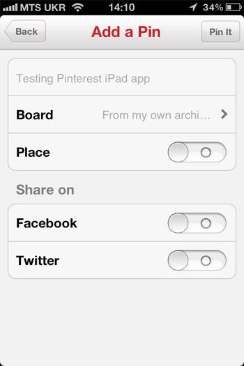 Pin from camera (iPhone, iPad)